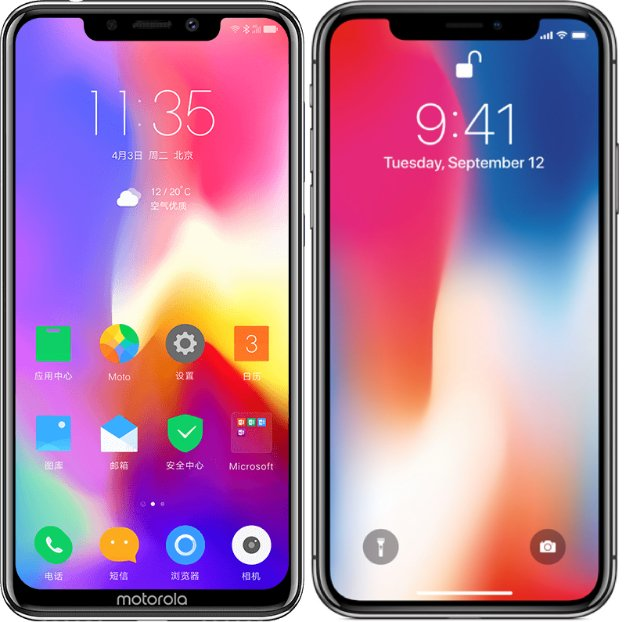 The Motorola P30 Looks Just Like An Iphone X 2