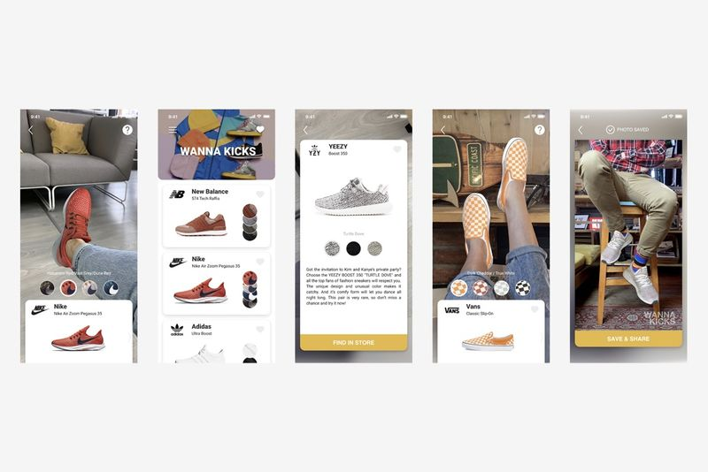 There Is An Augmented Reality App That Lets You Fit Sneakers 1